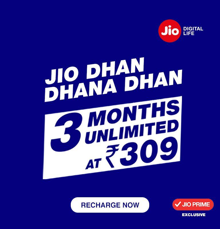 Jio Dhan Dhana Dhan recharge