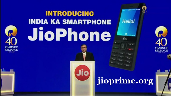 How To Buy JIO Free Phone Online