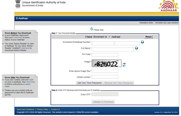 aadhar card download password