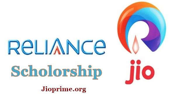 Jio Scholarship 2017