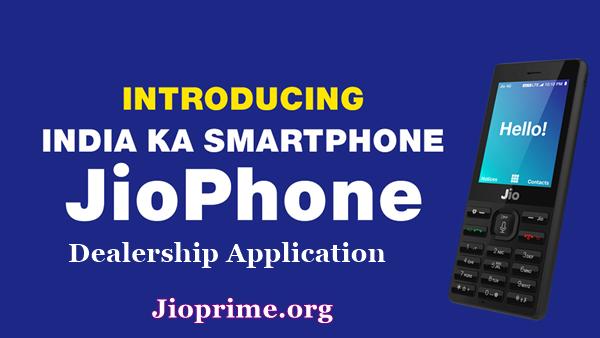 Reliance JIO Phone Dealership