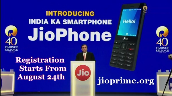 JioPhone Booking Starts From August 24th