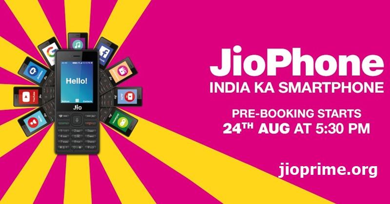 jio phone pre-booking