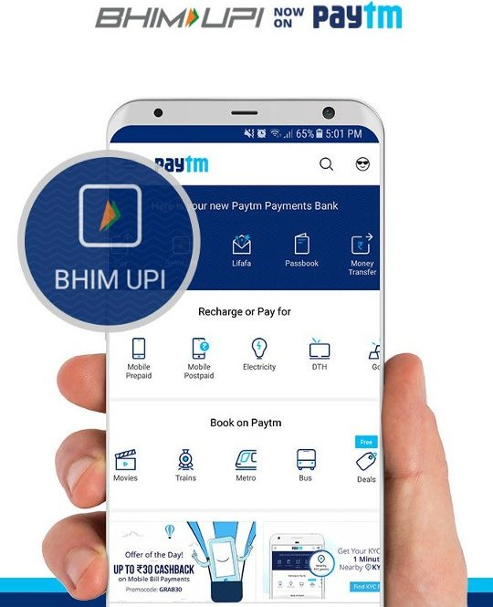 BHIM UPI on Paytm