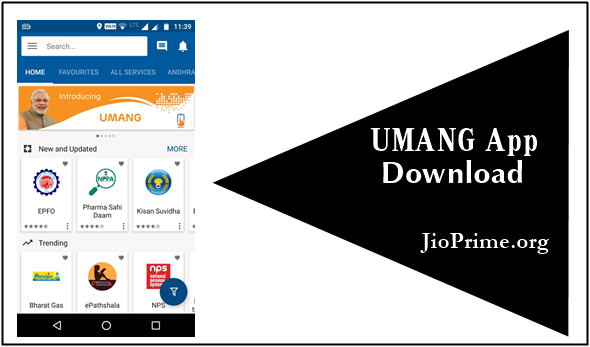 UMANG App Download Official for Android, Windows, IOS