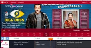 How To Watch Jio TV in Laptop & Computers @ jiotv.com – Jio Cinema Available at jiocinema.com