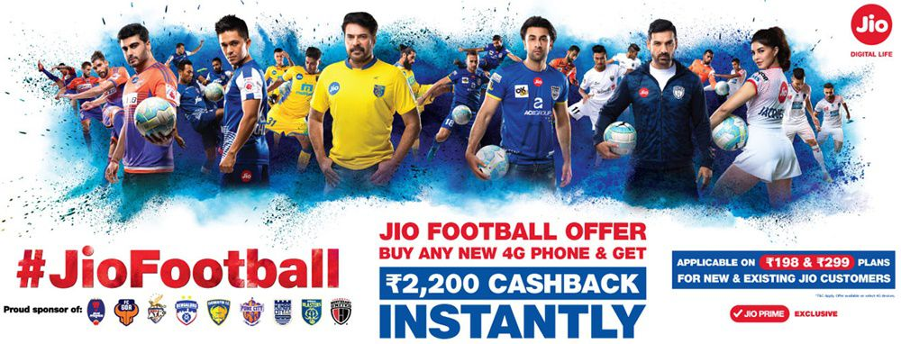 jio football-offer
