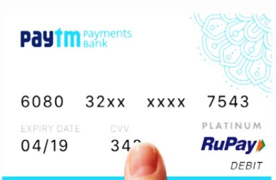 how to cancel td debit card online