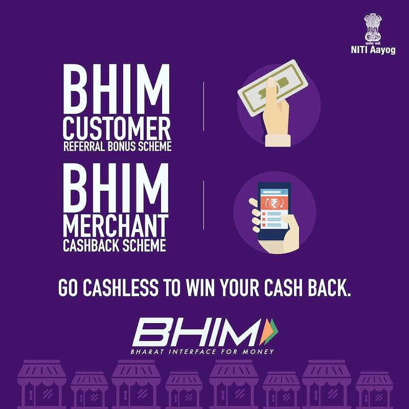 BHIM App Cashback Offer & Referral Bonus
