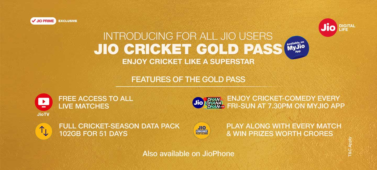 jio cricket-gold-pass