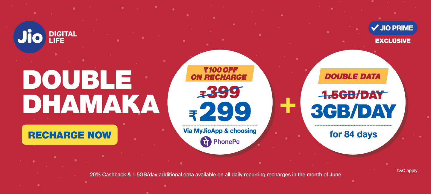 jio-double-dhamaka-offer