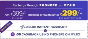 Jio Recharge – Online Recharge Plans Rs 49, 98, 149, 198, 251, 349, 399, 449 Prepaid Data Tariff, SMS, 4G Voice Calling