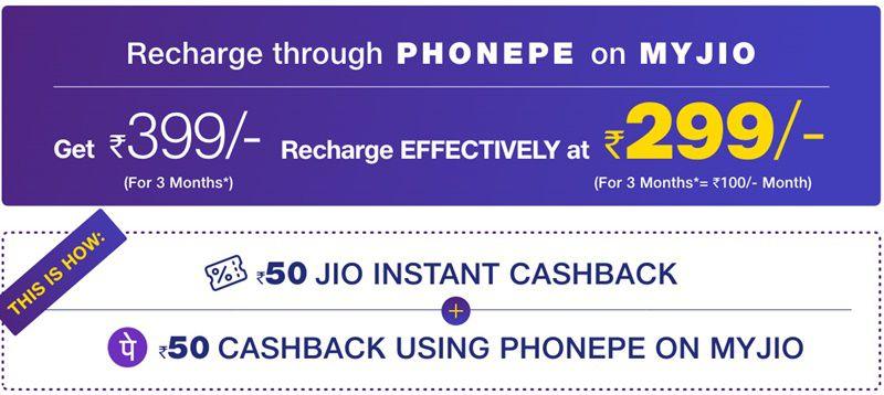 phonepe2
