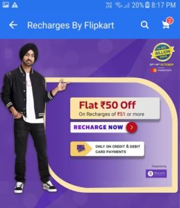 Jio Rs 398 Plan Offer – Get 398 Plan Recharge In Just Rs 220 Only