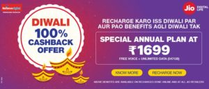 Jio Diwali Offer – Yearly Plan Rs 1699 With 100% Cashback (Recharge Now)