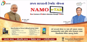 NAMO E Tablet Yojana Gujarat Booking @ Rs 1000 – Register E-Tab Online, Students Website