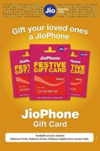 Jio Phone Festive Gift Card Rs 1,095 Offered to get JioPhone in Amazon & Reliance Stores