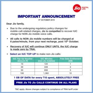 Jio IUC announcement