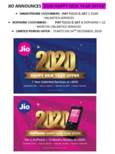 Jio New Year Offer 2020